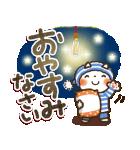 可愛すぎない【デカ文字・しろねこ】(個別スタンプ:39)