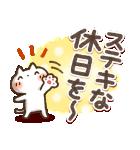 可愛すぎない【デカ文字・しろねこ】(個別スタンプ:40)