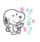 スヌーピー 友だち言葉 (落書きアート)(個別スタンプ:1)