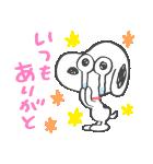 スヌーピー 友だち言葉 (落書きアート)(個別スタンプ:2)