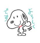スヌーピー 友だち言葉 (落書きアート)(個別スタンプ:3)