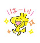 スヌーピー 友だち言葉 (落書きアート)(個別スタンプ:4)