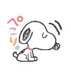 スヌーピー 友だち言葉 (落書きアート)(個別スタンプ:5)