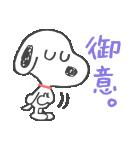 スヌーピー 友だち言葉 (落書きアート)(個別スタンプ:7)