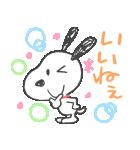 スヌーピー 友だち言葉 (落書きアート)(個別スタンプ:10)