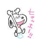 スヌーピー 友だち言葉 (落書きアート)(個別スタンプ:11)