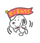 スヌーピー 友だち言葉 (落書きアート)(個別スタンプ:16)