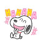 スヌーピー 友だち言葉 (落書きアート)(個別スタンプ:18)