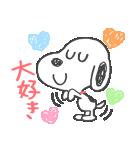 スヌーピー 友だち言葉 (落書きアート)(個別スタンプ:21)
