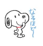 スヌーピー 友だち言葉 (落書きアート)(個別スタンプ:22)