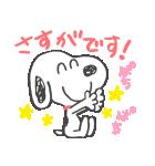 スヌーピー 友だち言葉 (落書きアート)(個別スタンプ:23)