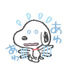 スヌーピー 友だち言葉 (落書きアート)(個別スタンプ:25)