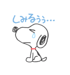 スヌーピー 友だち言葉 (落書きアート)(個別スタンプ:28)