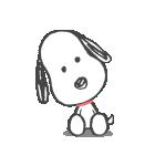 スヌーピー 友だち言葉 (落書きアート)(個別スタンプ:29)
