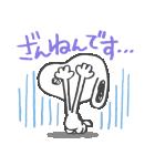 スヌーピー 友だち言葉 (落書きアート)(個別スタンプ:31)