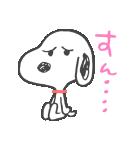 スヌーピー 友だち言葉 (落書きアート)(個別スタンプ:32)
