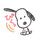 スヌーピー 友だち言葉 (落書きアート)(個別スタンプ:34)