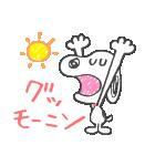 スヌーピー 友だち言葉 (落書きアート)(個別スタンプ:37)