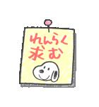 スヌーピー 友だち言葉 (落書きアート)(個別スタンプ:39)