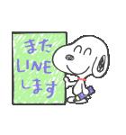 スヌーピー 友だち言葉 (落書きアート)(個別スタンプ:40)