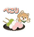 優しい春 よちよち豆柴(個別スタンプ:26)