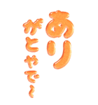 ぷくもじカラフル(関西弁)ビッグスタンプ(個別スタンプ:1)