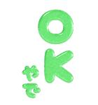 ぷくもじカラフル(関西弁)ビッグスタンプ(個別スタンプ:2)