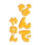 ぷくもじカラフル(関西弁)ビッグスタンプ(個別スタンプ:3)