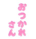 ぷくもじカラフル(関西弁)ビッグスタンプ(個別スタンプ:4)