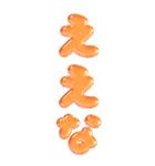 ぷくもじカラフル(関西弁)ビッグスタンプ(個別スタンプ:9)