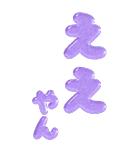 ぷくもじカラフル(関西弁)ビッグスタンプ(個別スタンプ:10)