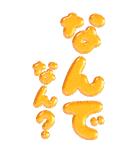ぷくもじカラフル(関西弁)ビッグスタンプ(個別スタンプ:11)