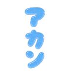 ぷくもじカラフル(関西弁)ビッグスタンプ(個別スタンプ:15)