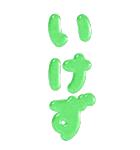 ぷくもじカラフル(関西弁)ビッグスタンプ(個別スタンプ:23)