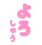 ぷくもじカラフル(関西弁)ビッグスタンプ(個別スタンプ:25)