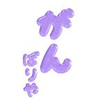 ぷくもじカラフル(関西弁)ビッグスタンプ(個別スタンプ:28)