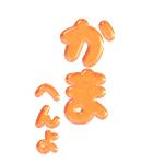 ぷくもじカラフル(関西弁)ビッグスタンプ(個別スタンプ:31)