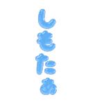 ぷくもじカラフル(関西弁)ビッグスタンプ(個別スタンプ:34)