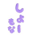 ぷくもじカラフル(関西弁)ビッグスタンプ(個別スタンプ:39)