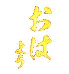 ぷく筆もじ カラフル(ビッグスタンプ)(個別スタンプ:9)