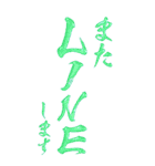 ぷく筆もじ カラフル(ビッグスタンプ)(個別スタンプ:12)