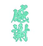 ぷく筆もじ カラフル(ビッグスタンプ)(個別スタンプ:13)
