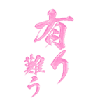 ぷく筆もじ カラフル(ビッグスタンプ)(個別スタンプ:14)