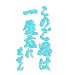 ぷく筆もじ カラフル(ビッグスタンプ)(個別スタンプ:15)