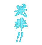 ぷく筆もじ カラフル(ビッグスタンプ)(個別スタンプ:24)
