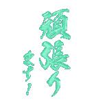 ぷく筆もじ カラフル(ビッグスタンプ)(個別スタンプ:26)