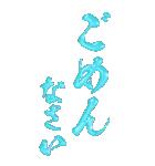 ぷく筆もじ カラフル(ビッグスタンプ)(個別スタンプ:29)