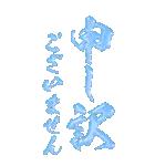 ぷく筆もじ カラフル(ビッグスタンプ)(個別スタンプ:30)