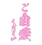 ぷく筆もじ カラフル(ビッグスタンプ)(個別スタンプ:34)