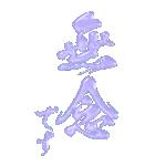 ぷく筆もじ カラフル(ビッグスタンプ)(個別スタンプ:35)